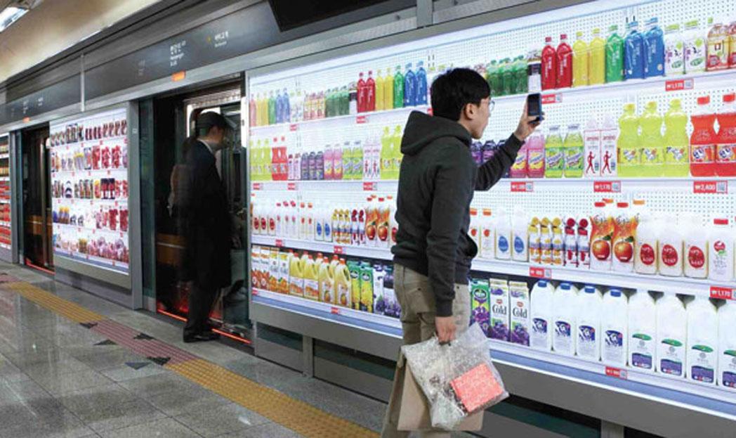 Tesco cria supermercado virtual em metrô com QR Code