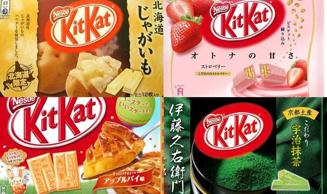 kitkat_gold