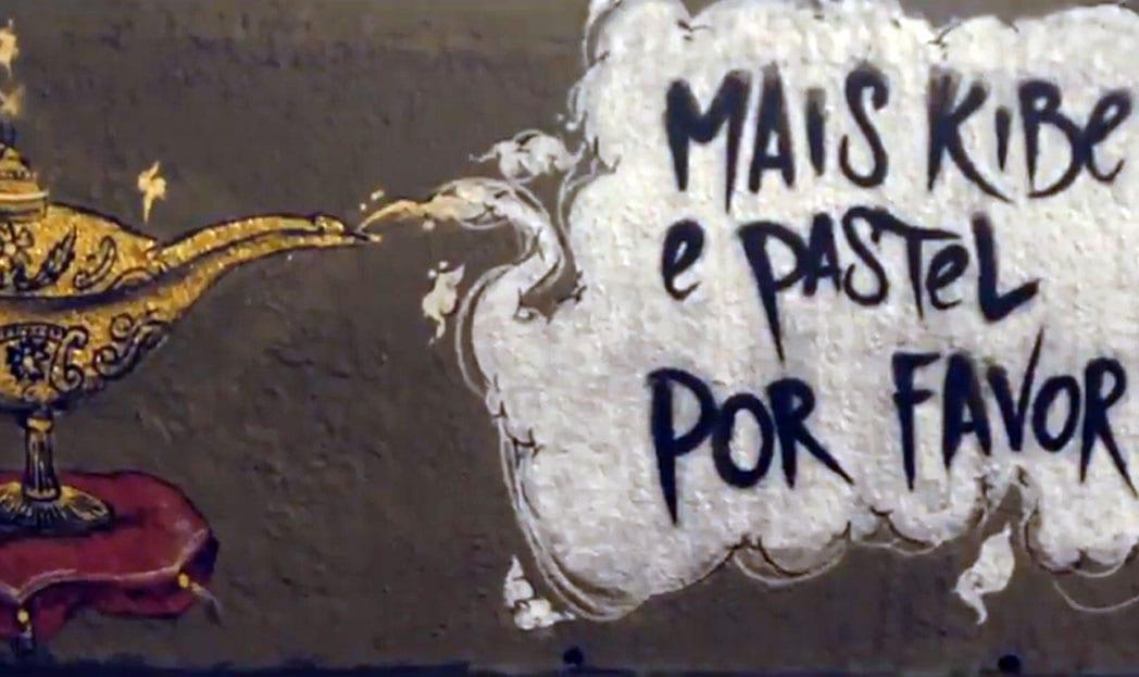 Habib's ousa e usa grafite em muro para divulgar promoção